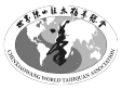 Chen Xiaowang World Taijiquan Association